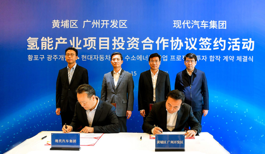 Hyundai instalará planta de sistema de celdas de combustible en China