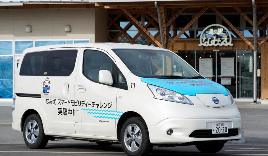 Nissan va por construcción de comunidad sostenible en Japón